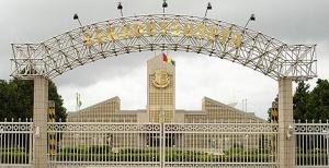 palais-sekoutourya